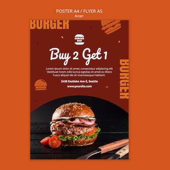 Modelo de pôster de hambúrguer