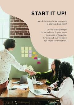 Modelo de pôster de inicialização psd para pequenas empresas