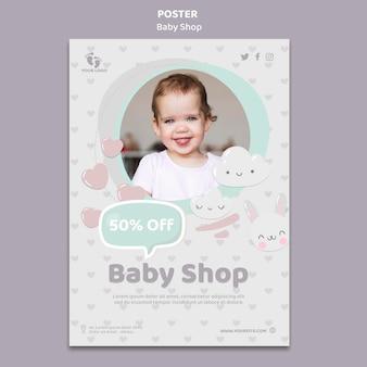 Modelo de pôster de loja de bebês