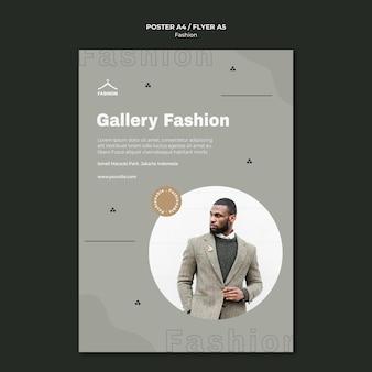 Modelo de pôster de loja de moda