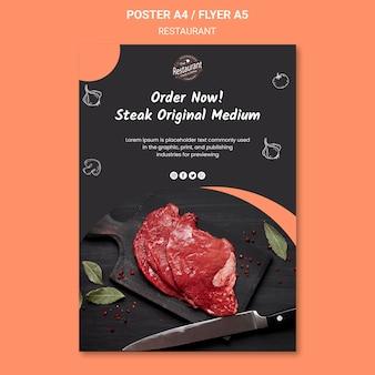 Modelo de pôster de oferta de restaurante
