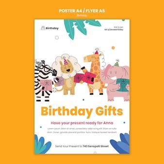 Modelo de pôster de presentes de aniversário