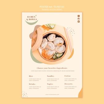 Modelo de pôster de restaurante de ramen