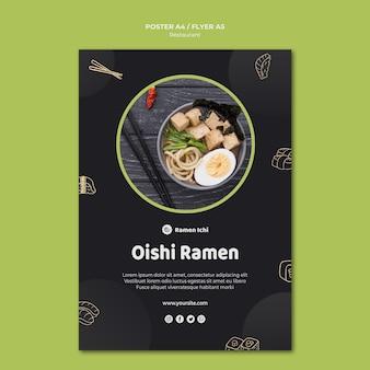 Modelo de pôster de restaurante oishi ramen