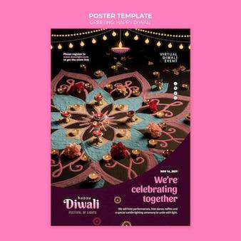 Modelo de pôster de saudação de diwali
