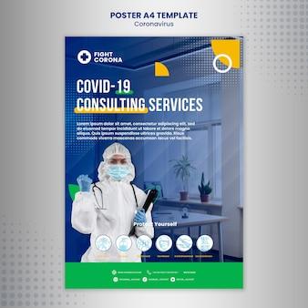Modelo de pôster de serviços de consultoria covid19