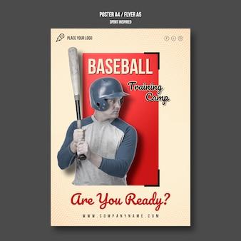 Modelo de pôster de treinamento de beisebol