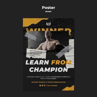 Modelo de pôster de treinamento de boxe