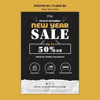 Modelo de pôster de venda de ano novo