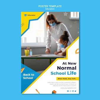 Modelo de pôster de vida escolar
