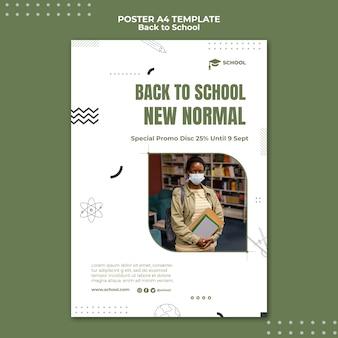 Modelo de pôster de volta às aulas
