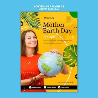 Modelo de pôster do dia da mãe terra