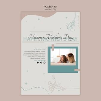 Modelo de pôster do dia das mães