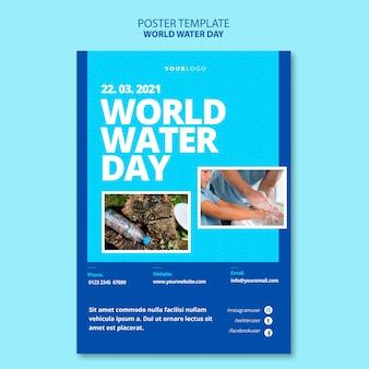 Modelo de pôster do dia mundial da água