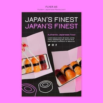 Modelo de pôster do melhor restaurante de sushi do japão