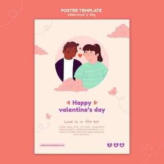 Modelo de pôster ilustrado para o dia dos namorados