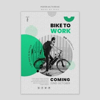 Modelo de pôster mover de bicicleta
