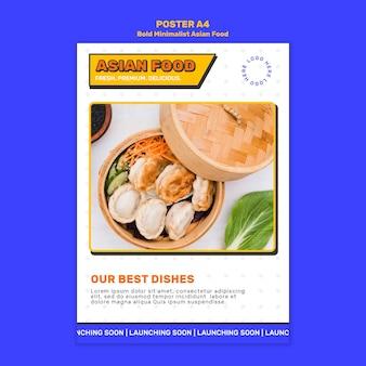 Modelo de pôster ousado e minimalista de comida asiática