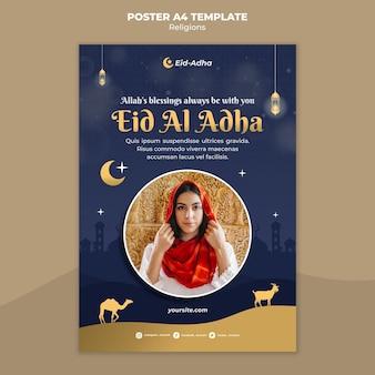 Modelo de pôster para celebração de eid al adha