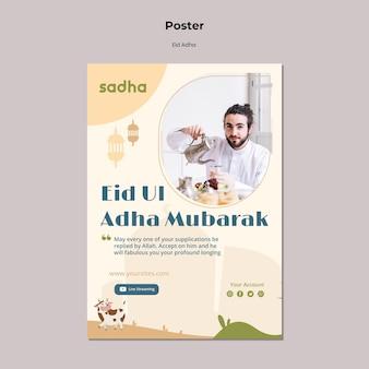 Modelo de pôster para celebração do eid al-adha