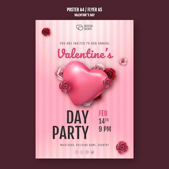 Modelo de pôster para o dia dos namorados com coração e rosas vermelhas