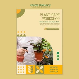 Modelo de pôster para oficina de cuidados com plantas