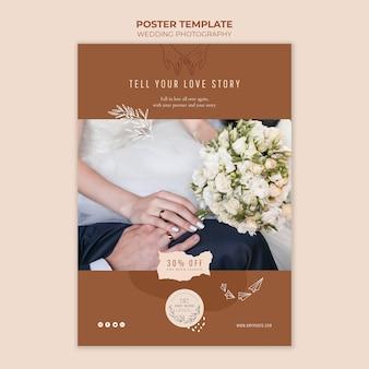 Modelo de pôster para serviço de fotografia de casamento