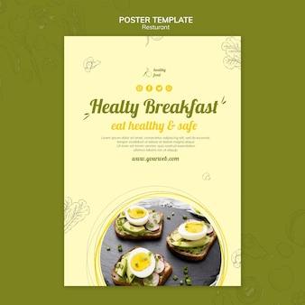 Modelo de pôster vertical para café da manhã saudável com sanduíches