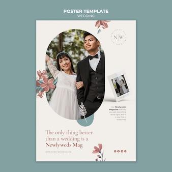 Modelo de pôster vertical para casamento floral