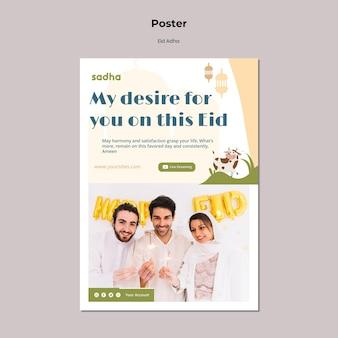 Modelo de pôster vertical para celebração do eid al-adha