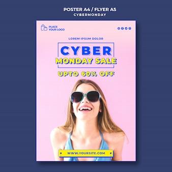 Modelo de pôster vertical para compras cibernéticas de segunda-feira