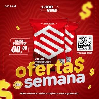 Modelo de produto de supermercado de mídia social em ofertas da semana no brasil