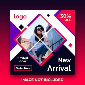 Modelo de psd de banner quadrado de mídia social de venda de moda