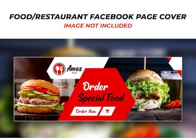 Modelo de psd de design de capa de cabeçalho de restaurante facebook