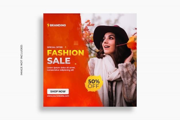 Modelo de psd premium de banner de web de venda de moda