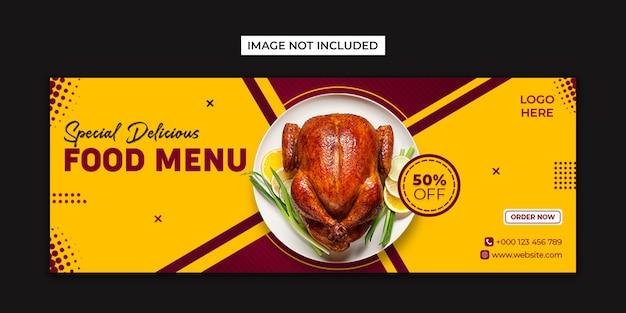 Modelo de publicação de capa de mídia social de comida deliciosa e facebook