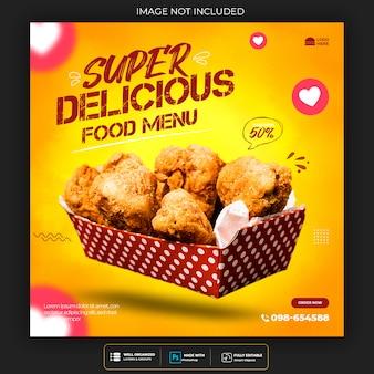Modelo de publicação de mídia social de menu de restaurante ou comida