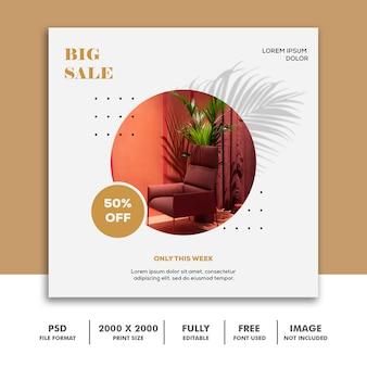 Modelo de publicação de mídia social instagram banner, furniture red gold