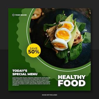 Modelo de publicação - mídia social de alimentos em estilo verde