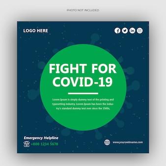 Modelo de publicação - mídia social de prevenção de vírus corona