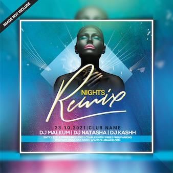 Modelo de remix de panfleto de festa em boate Psd Premium
