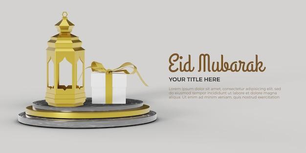 Modelo de renderização 3d eid mubarak de alta resolução Psd Premium