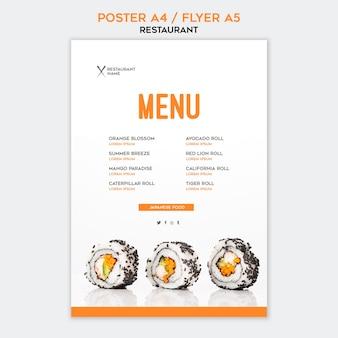 Modelo de restaurante cartaz sushi