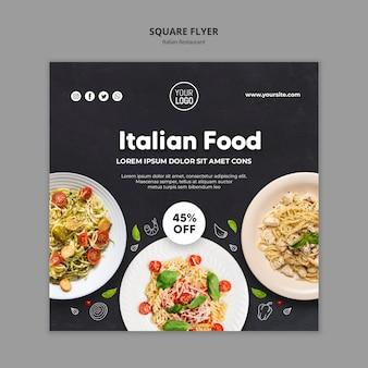 Modelo de restaurante italiano de flyer quadrado