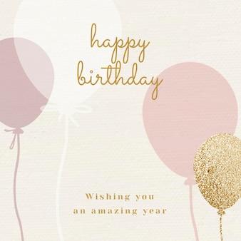 Modelo de saudação de aniversário em balão psd em tons de rosa e dourado