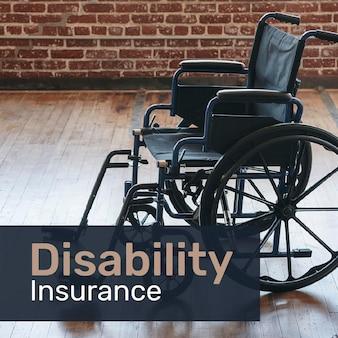 Modelo de seguro de invalidez psd para mídia social com texto editável