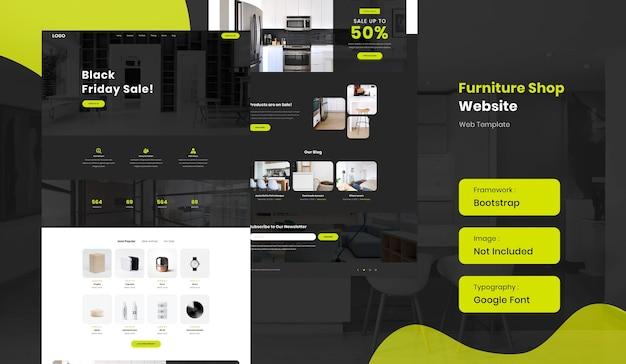 Modelo de site de comércio eletrônico de loja on-line de móveis e interiores