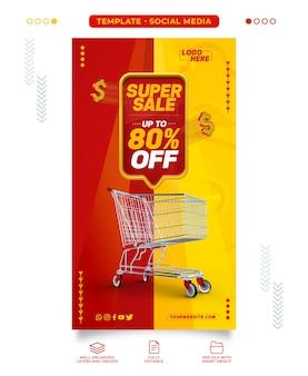 Modelo de super venda de história em mídia social de supermercado com até 80% de desconto