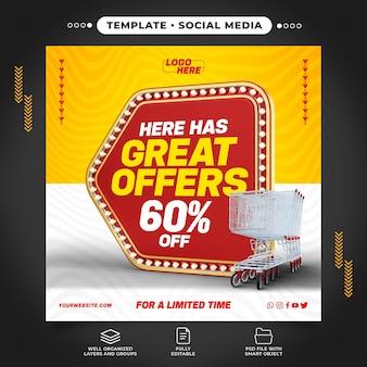 Modelo de supermercado de mídia social aqui você tem ótimas ofertas por tempo limitado