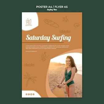 Modelo de tema de cartaz de surf